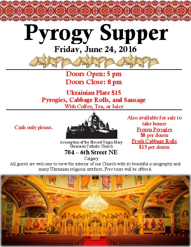2016 Pyrogy Supper Poster